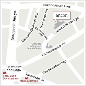 Компания Ancor